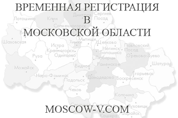 Протокол собрания собственников жилья образец