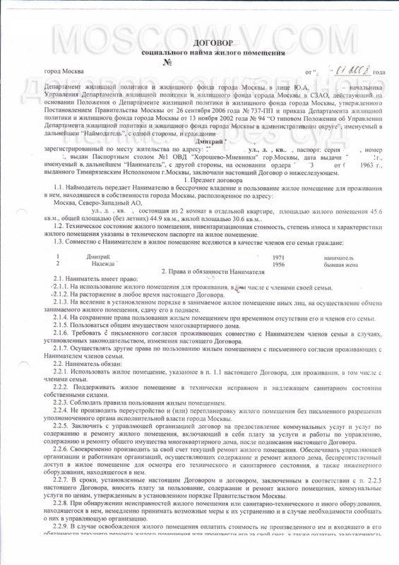 Демидюк Евгений Михайлович. Шесть миров. Прелюдия