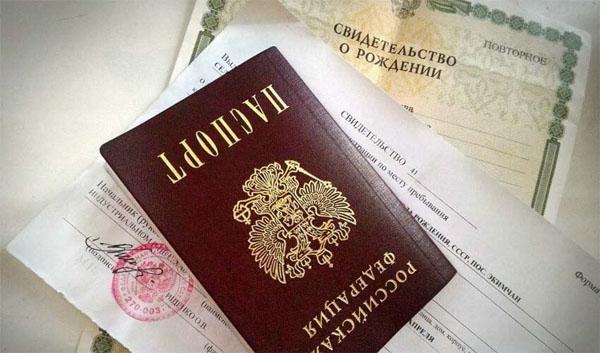 Как восстановить паспорт без регистрации