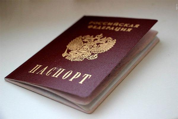 Расскажем как восстановить паспорт при утере, кражи и поможем быстро восстановить
